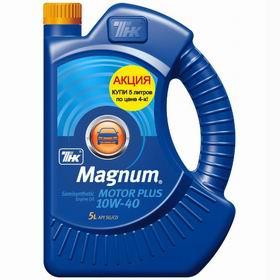 Акционная канистра масла ТНК Magnum Motor Plus 10W-40